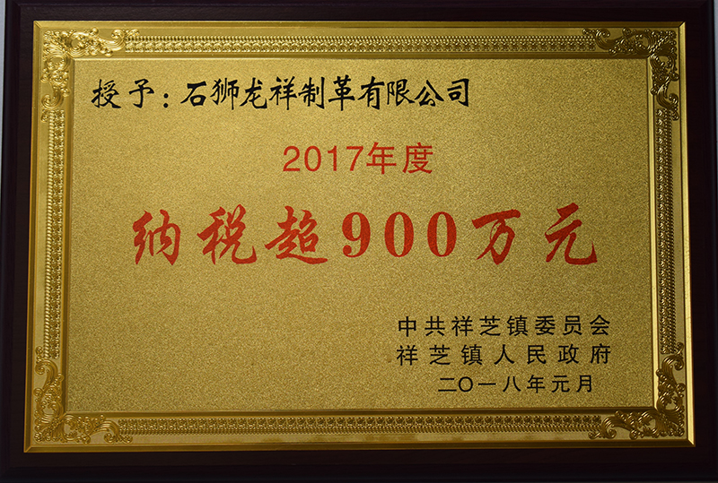 Tax payment exceeded 9 million yuan