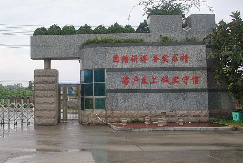 A corner of the company